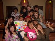 ★We are 1-6★