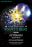 PARTY BUG