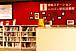 NPOの民間図書館