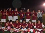 FC AQUA
