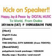 Kick on Speaker!!