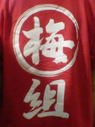 KONAMI 梅組☆