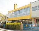 東名幼稚園