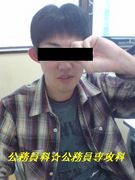 仙台情報ビジネス 公務員科