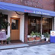 Cafe de Iwacco(イワッコ)