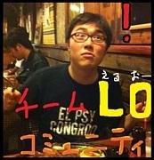 チームLO(えるおー)コミュ二ティ