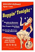 BOPPIN' TONIGHT