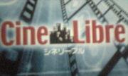 Cine Libre〜千葉NT店〜