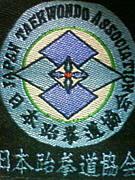 JTA日本テコンドー協会