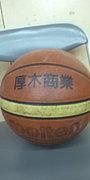 厚木商業高校バスケットボール部