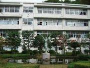 下田北高 1995年度卒業生