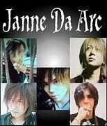 Janne Da Arc【IN静岡】