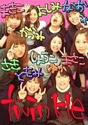 ★☆twinkle隊☆★