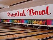 砂川ボウリング場 OrientalBowl