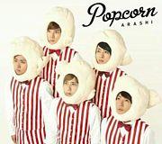 『ARASHI LIVE TOUR Popcorn』