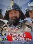 【勇ましい】髭ってる【女達】