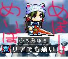 メイプルストーリー☆