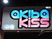akiba kiss
