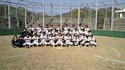 松山大学準硬式野球部
