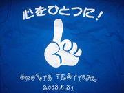 SWC☆19TH☆E-A