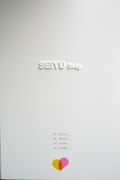 清友-Seiyu-