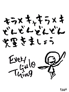 """ELT画像""""ル—ム"""""""