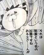 『マンガ』このセリフが好き☆