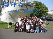 東京海洋大学 スキー同好会