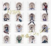 AKB48が気になる人々