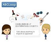 ABCLoop