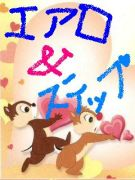 ★エアロ&ステップ★