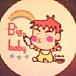 BIG Baby☆in西京極