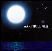 WARPHOLL