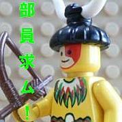 東京工芸大学LEGO部(中野本部)
