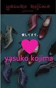 yasuko kojimaの靴が好き!!