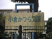 R○dy倶楽部(*´ω`*)ポッ