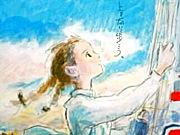 ☆ コクリコ坂から ☆ 小松崎 海