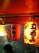 立飲み日向食堂@新宿