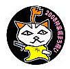 神楽坂まち飛びフェスタ2008