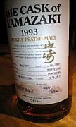 熊本県八代市モルト、ワインの会