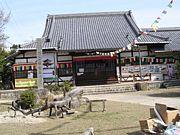 徳林寺(相生山)