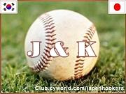 J&K大阪野球団(JAPAN&KOREA)