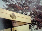 ♪萩山中学校吹奏楽部♪