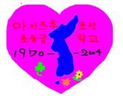 舞鶴朝鮮初中級学校