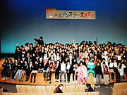 京都外国語大学語劇祭