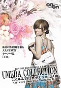 UMEDA  COLLECTION - 梅コレ☆