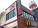 McDonald's 鳥居松店
