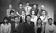 劇団せすん(府職劇研)
