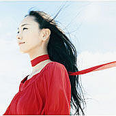 赤い糸(新垣結衣)