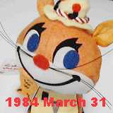 1984年3月31日生まれ